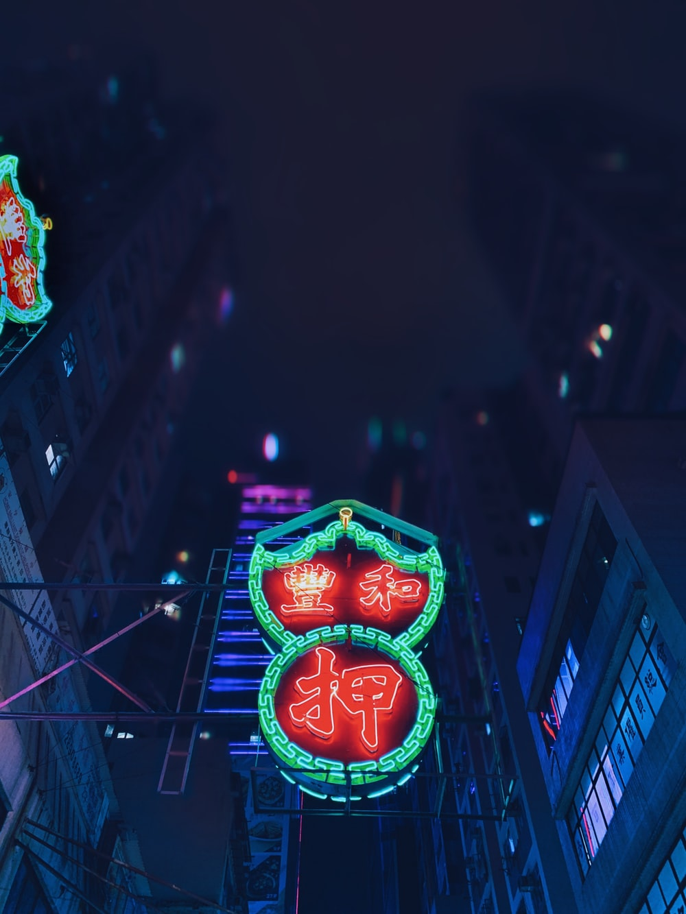 red and green led signage