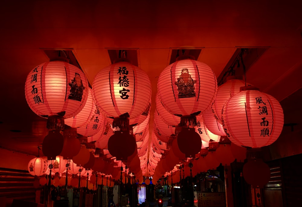 red and yellow paper lanterns