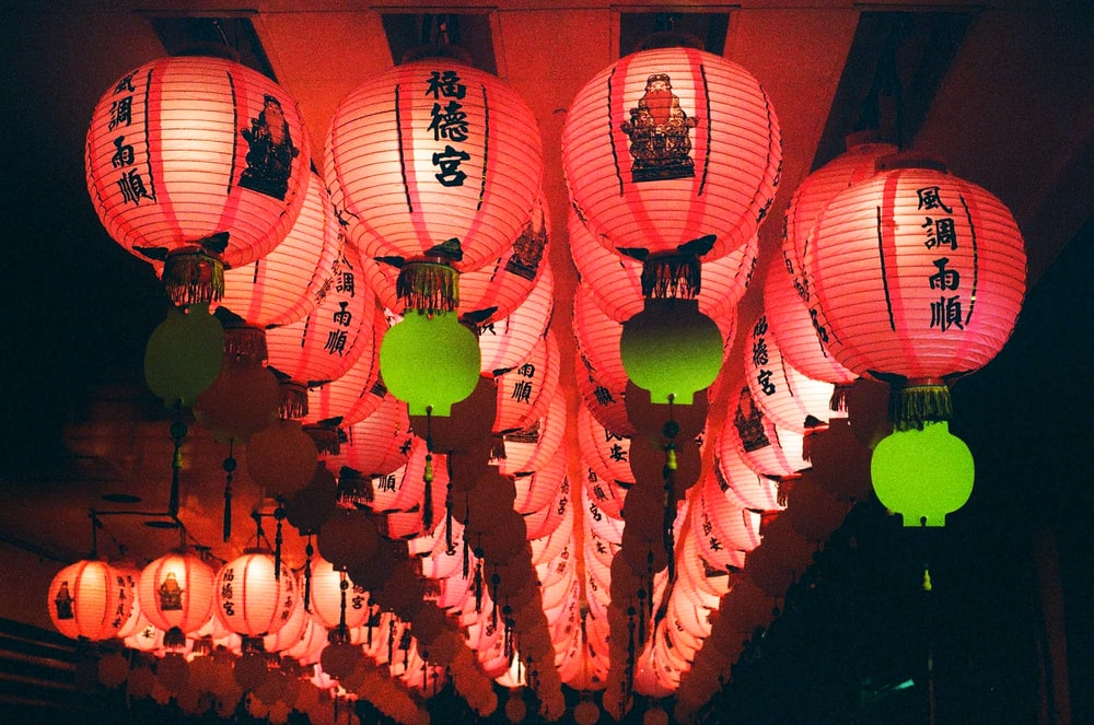 green and red paper lanterns