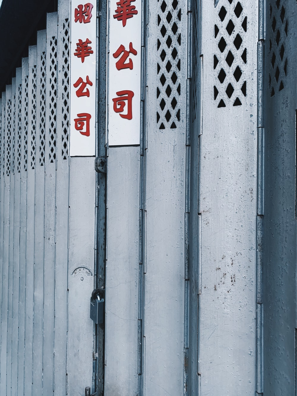 white and red metal fence