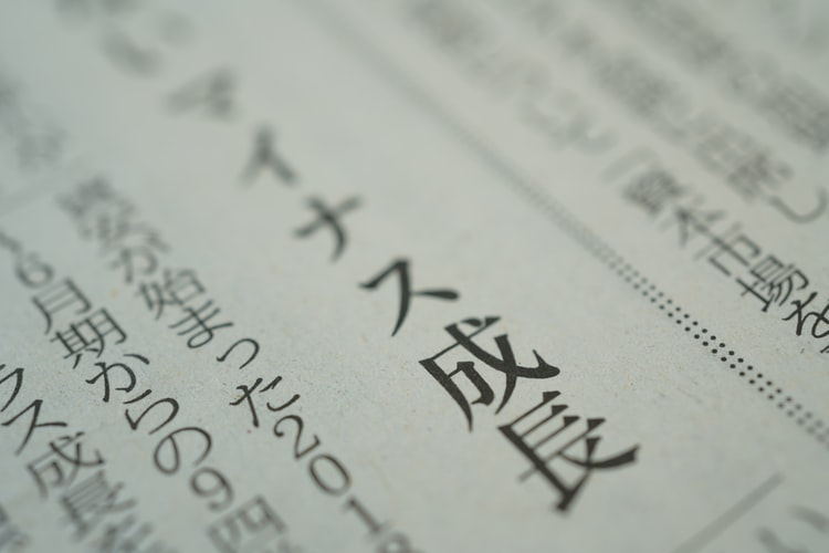 Best-way-to-learn-japanese