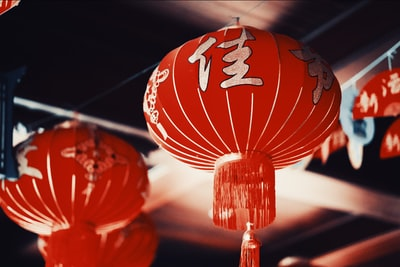 red and white chinese lantern lantern festival teams background