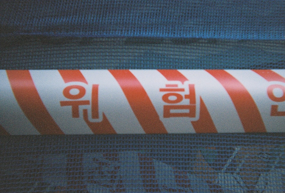 white and red plastic tube