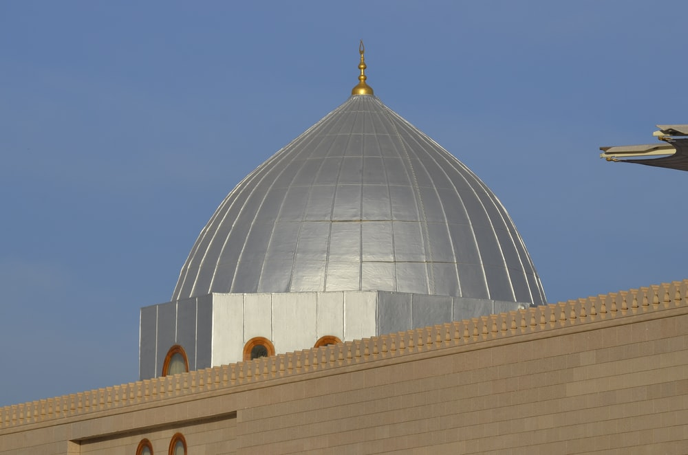 dome building under blue sky during daytime