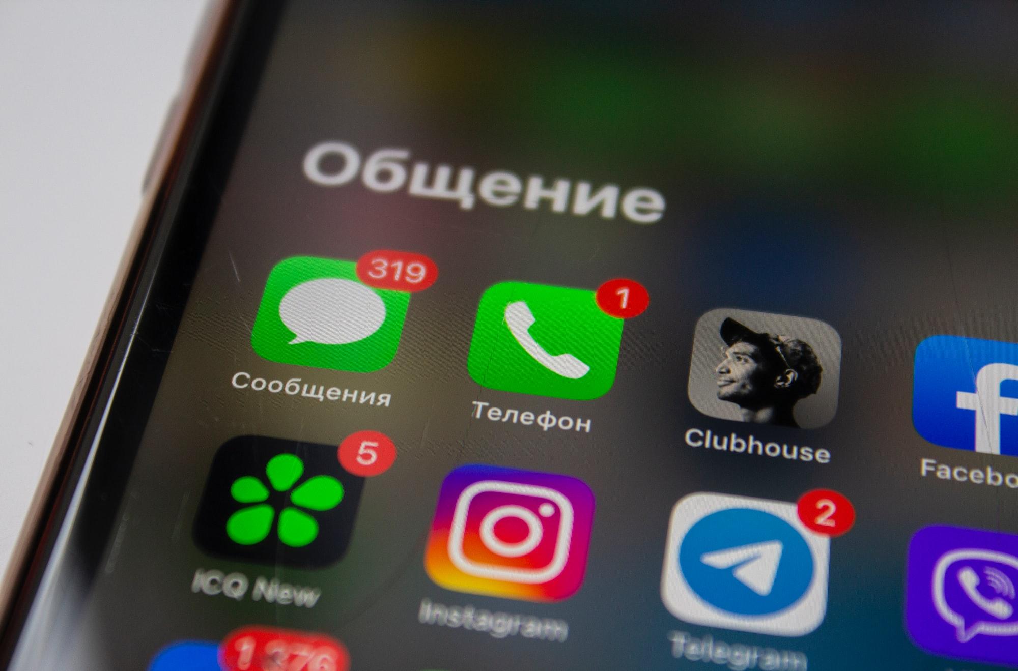 Проверка файла на наличие вирусов прямо в Telegram