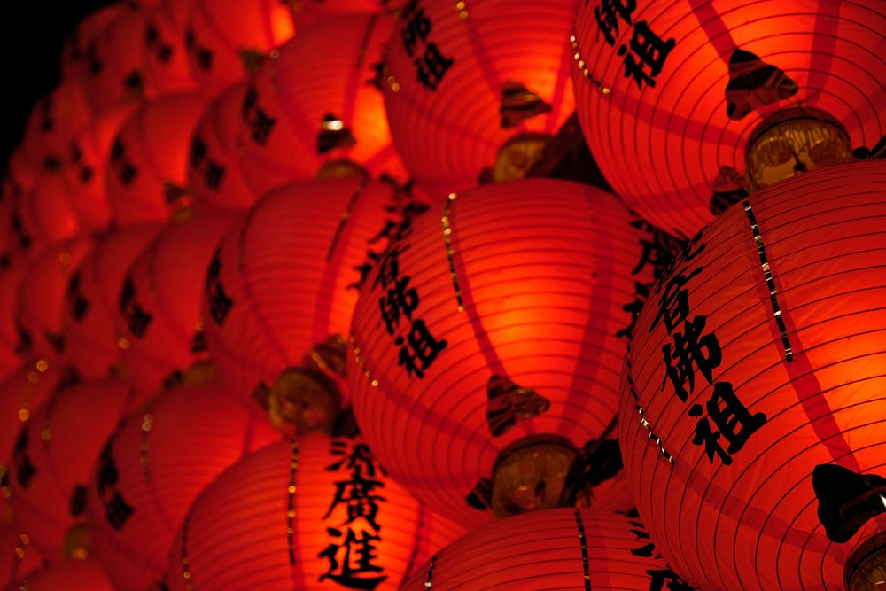 red chinese lanterns with lights