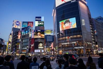 Tokyo people walking on street during daytime