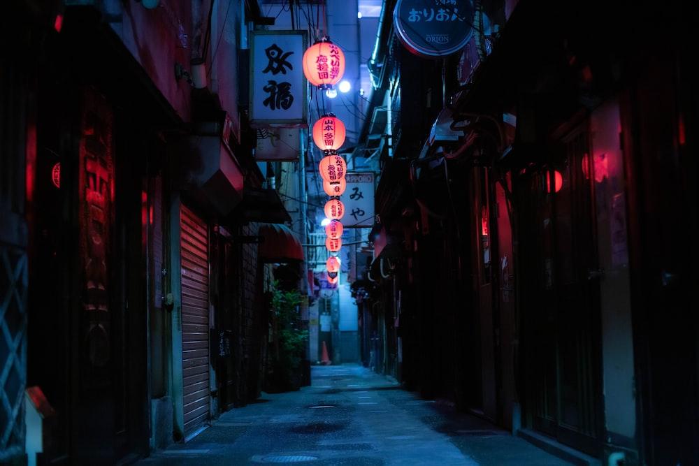 street light turned on during nighttime