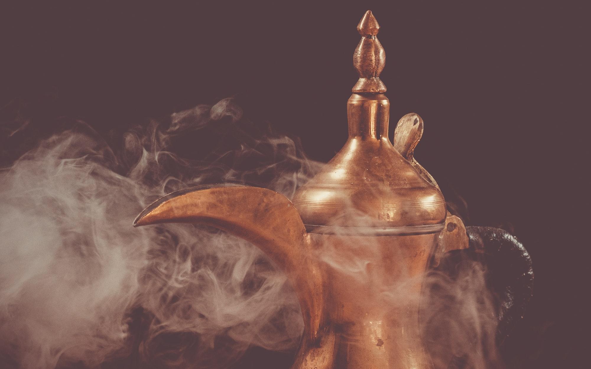 Arabic BulletProof Coffee