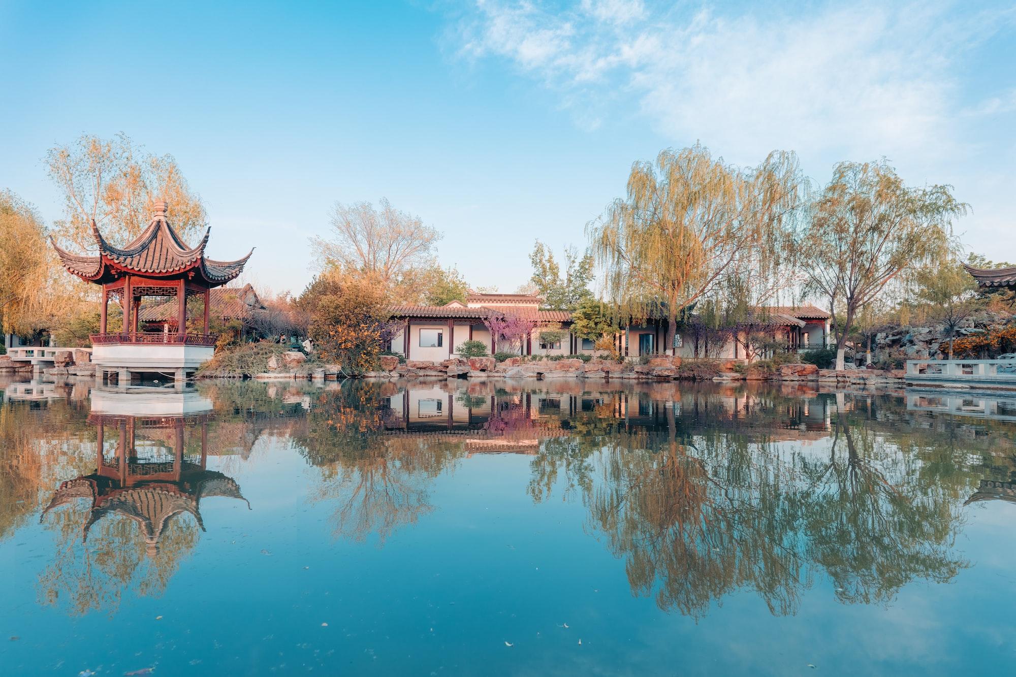 沁园春 - 丽江古城