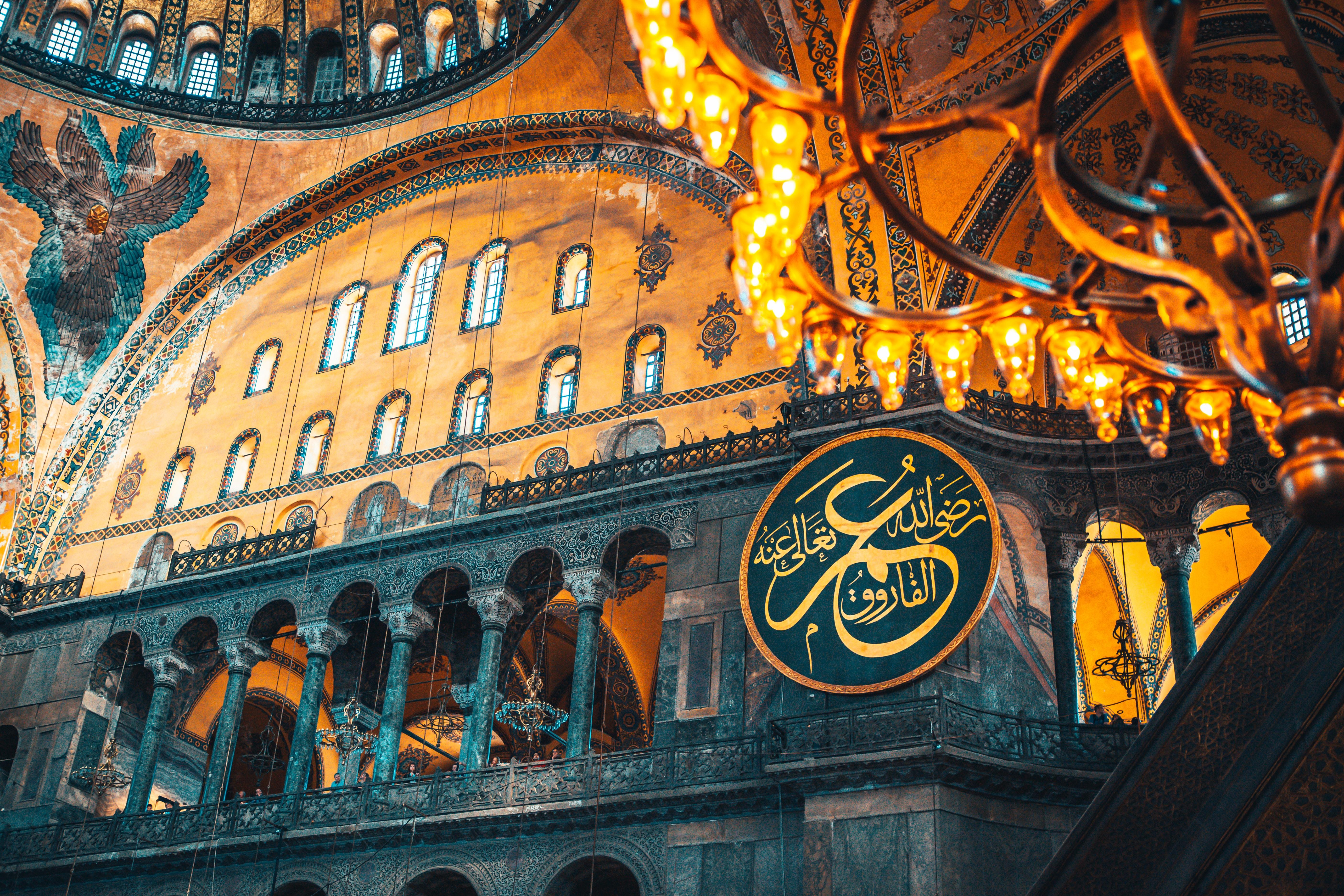 Interior of Ayasofya Hagia Sophia Istanbul Constantinople Christian patriarchal basilica
