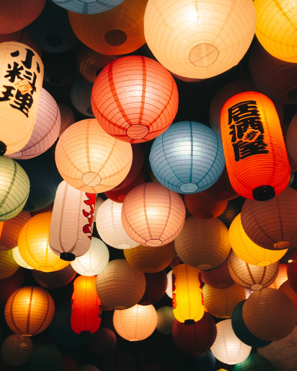 red and white paper lanterns