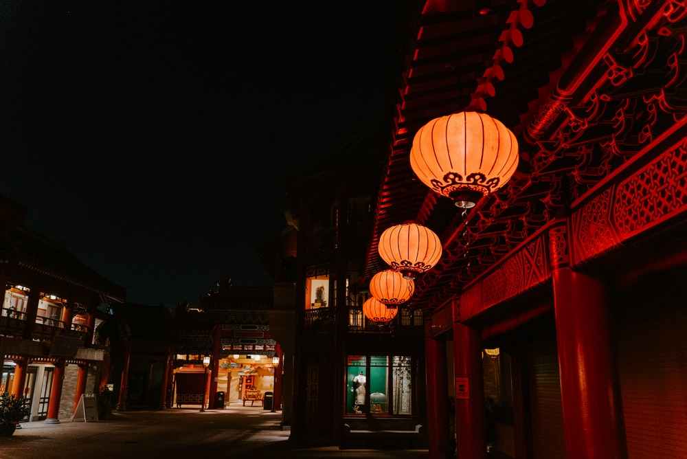 red and white paper lantern