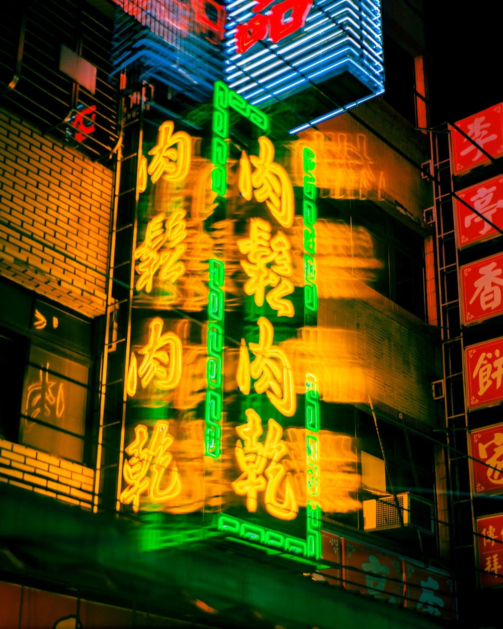 yellow and green neon light signage