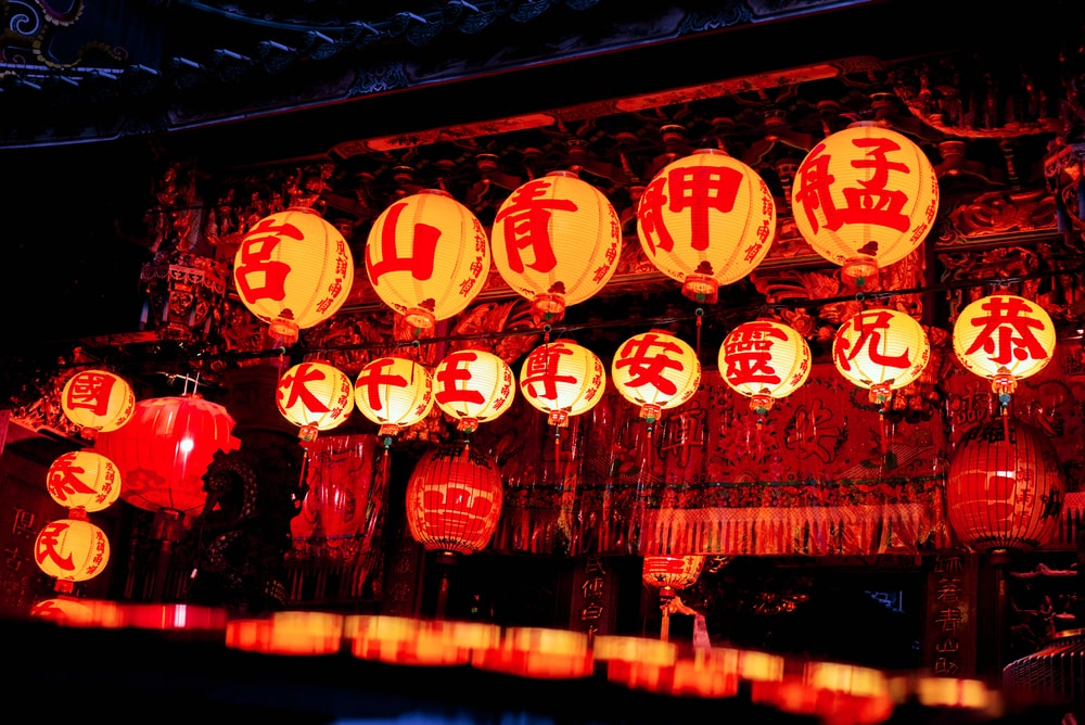 red and yellow chinese lanterns