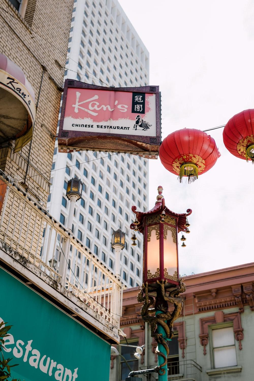red chinese lantern on street