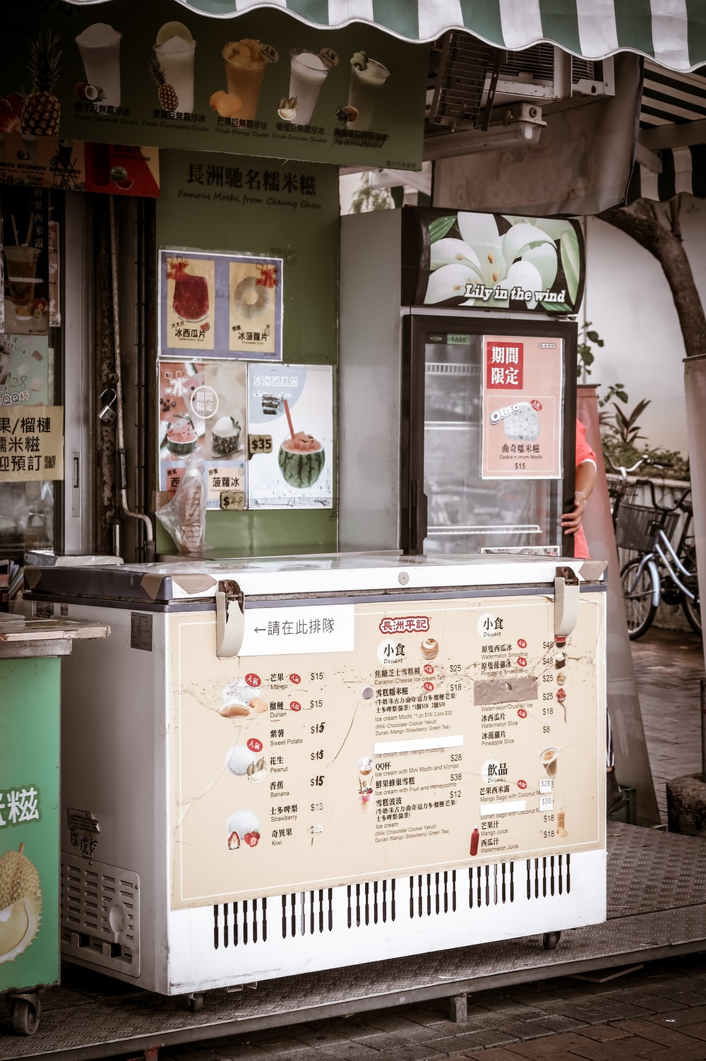 white and green food cart