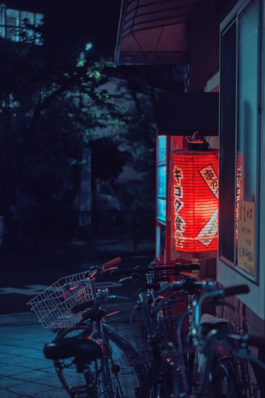 shopping cart near the building