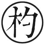 Avatar of user Puran Zhang