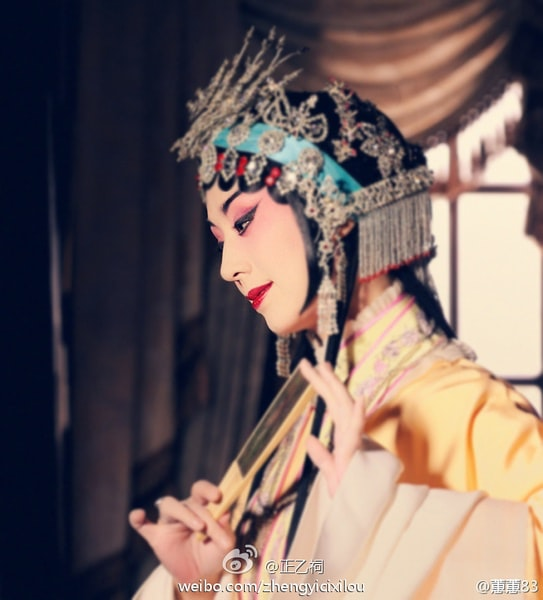 Go to Esperanza Zhang's profile