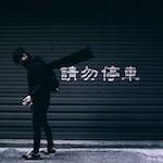Avatar of user Hieu Vu Minh