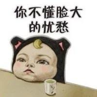 Go to Xia Xia's profile