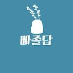 Avatar of user Jiyeon Park