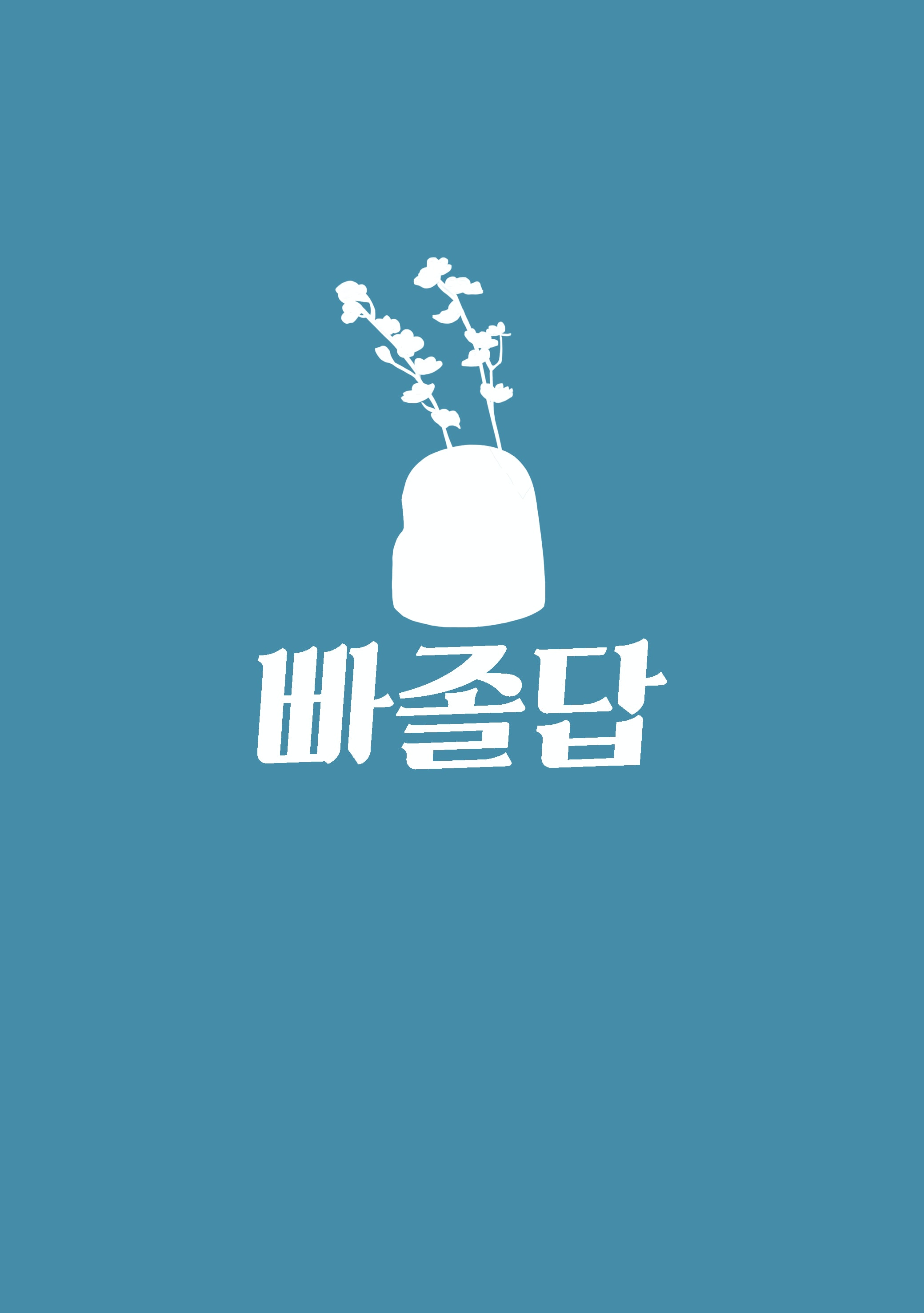 Go to Jiyeon Park's profile