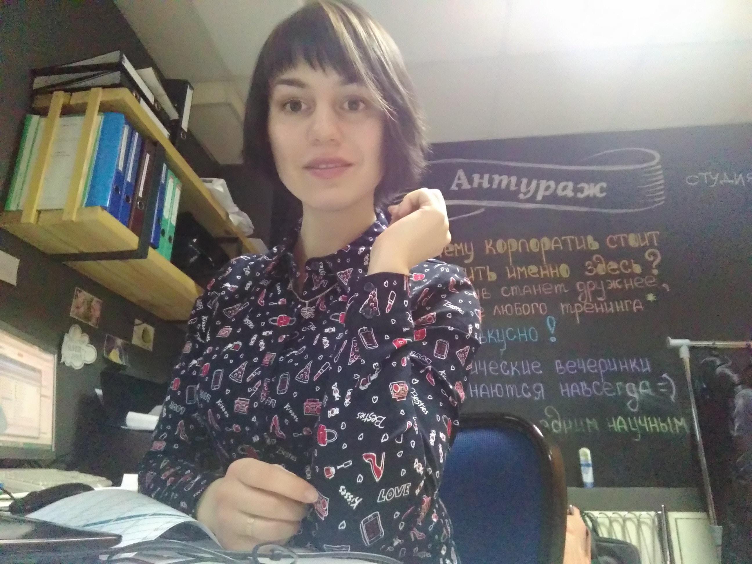 Go to Юлия Кадочникова's profile
