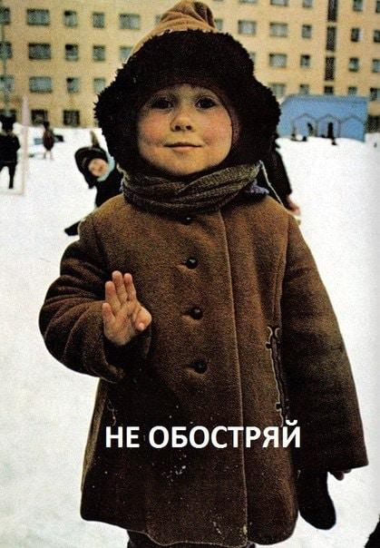 Go to Rus Masta's profile