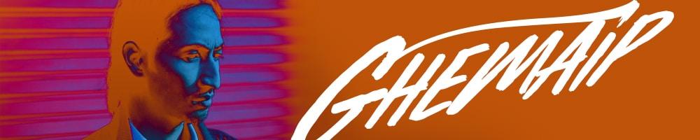 Go to Ghema Perdana's profile