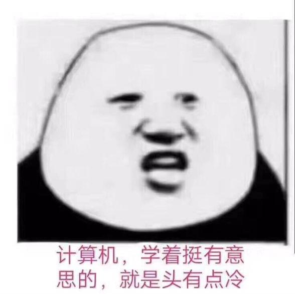 Go to Zheng XiaoNing's profile