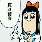 Avatar of user Ye Jinghan