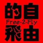 Avatar of user Felix Luo