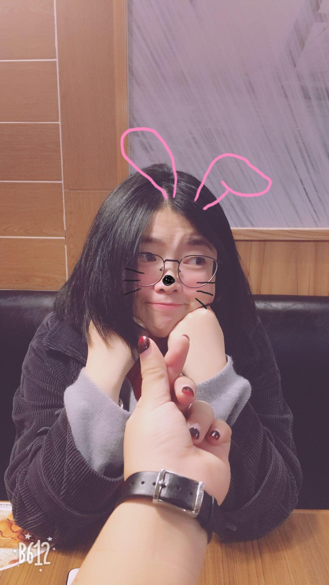 Go to Echo. Wang's profile
