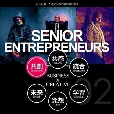 Go to Yuuji Sakai's profile