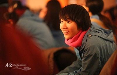 Go to Xiaohan Wang's profile