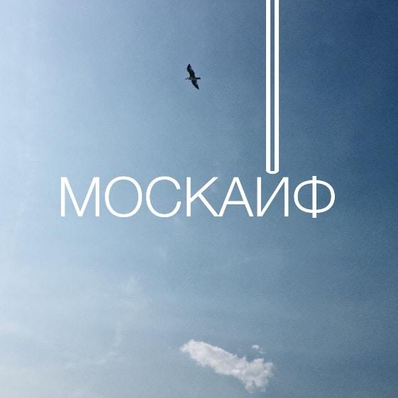 Go to Artem Studinskiy's profile