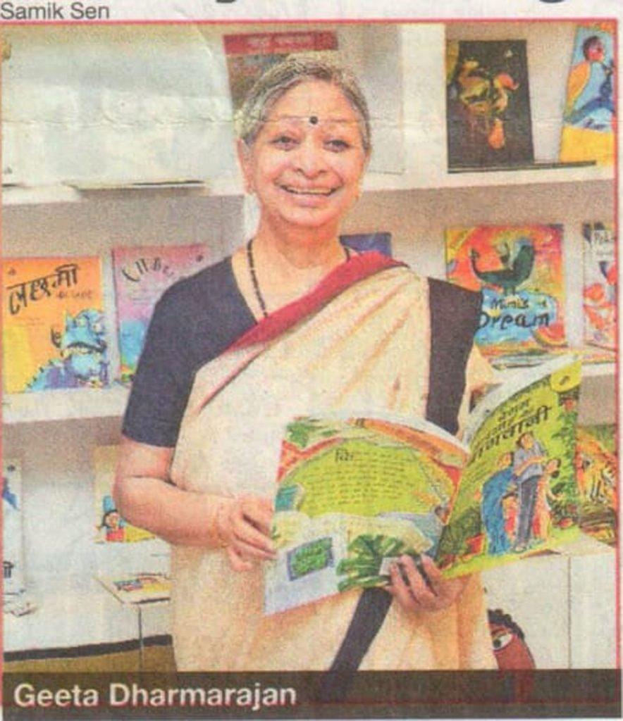 Avatar of user Geeta Dharmarajan