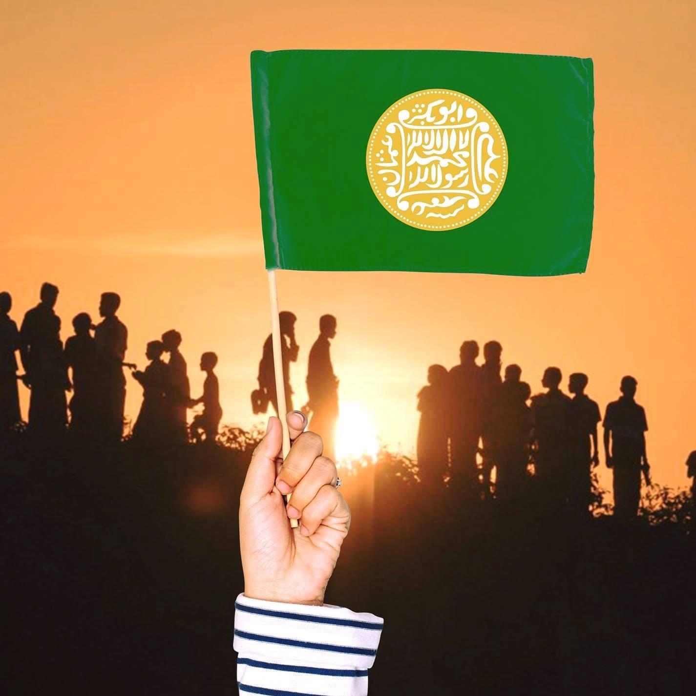 Avatar of user Rohingya Flag