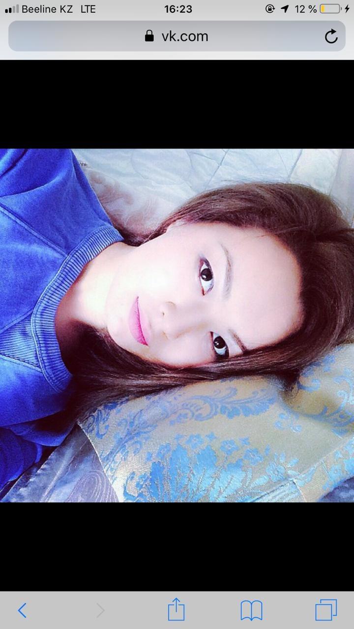 Go to Diana Nazarali's profile