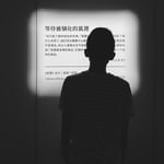 Avatar of user wang binghua
