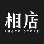 Avatar of user Photostore HK