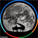 Avatar of user Shahab Movahhedi