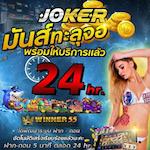 Avatar of user Joker24hr Joker Slot