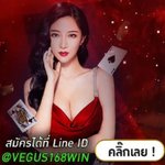 Avatar of user Vegus168win Online Football Betting