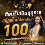 Avatar of user Vegus168win Baccarat