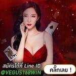 Avatar of user Vegus168win แทงบอลออนไลน์
