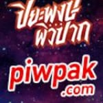 Avatar of user Piwpak ช็อตเด็ดฟุตบอล