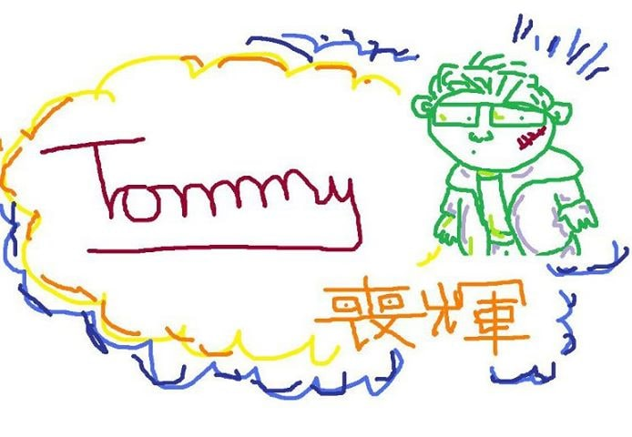 Go to Tommy Sze's profile